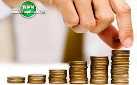 Депозитный вклад для пенсионеров в Россельзозбанке
