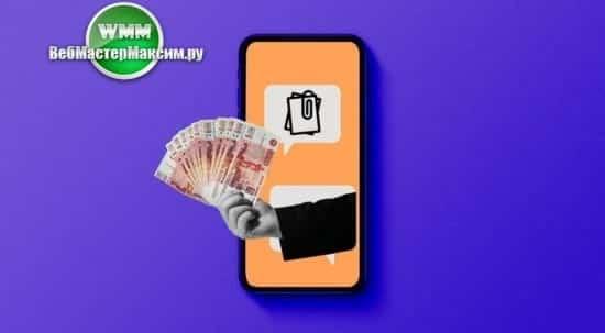 Перевод денег между банками