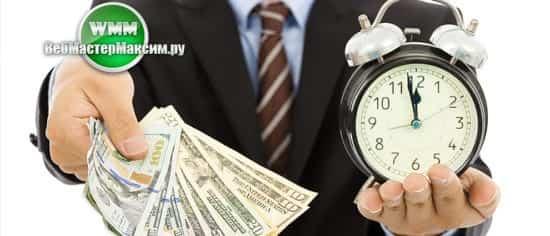 Варианты досрочного погашения кредита