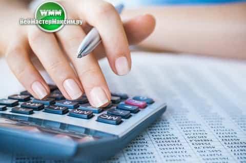 Расчет кредита онлайн