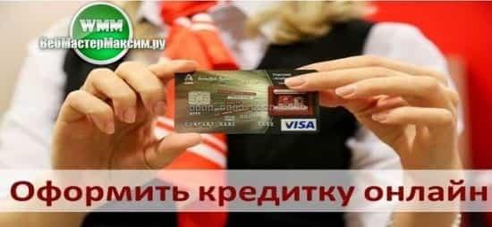 главный сайт ренессанс кредит банка