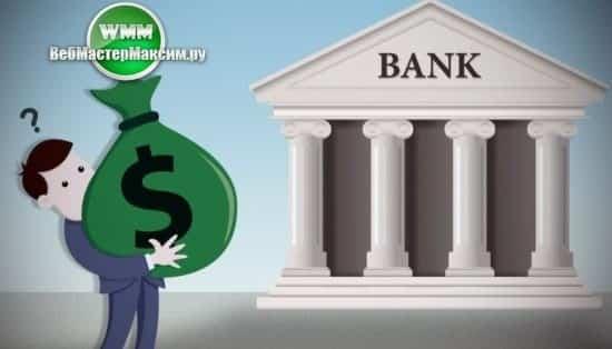 Банк Открытие пополнение счета