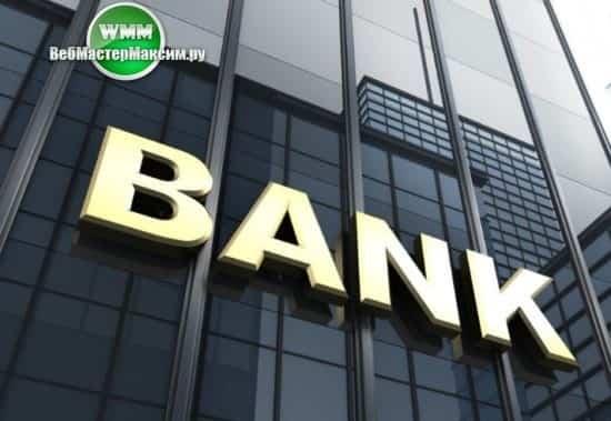 прибыль банков