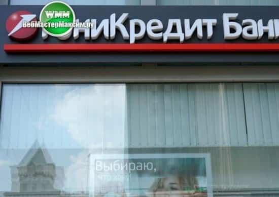 банк россия кредит