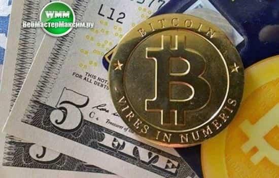 биткоин прогнозы
