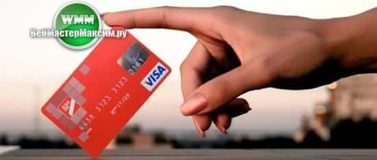 кредитная карта альфабанк 100 дней раньше