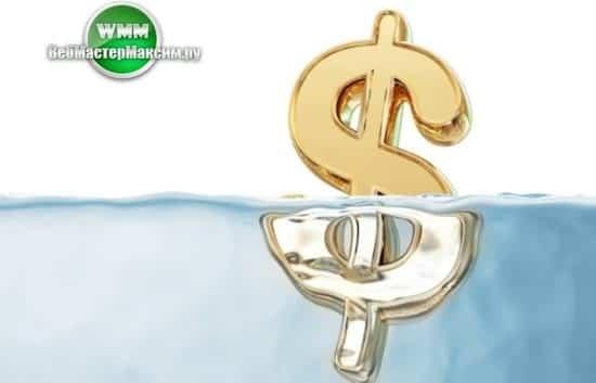 прогноз курса доллара по дням