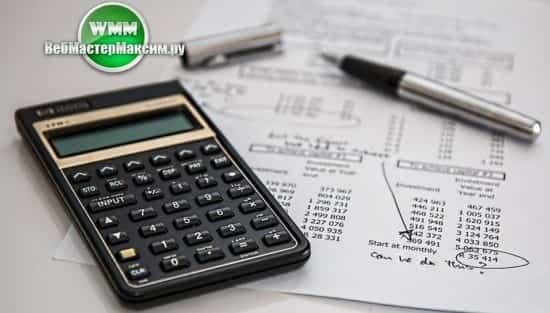 индивидуальный инвестиционный счет отзывы