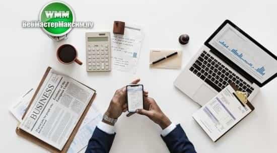 иис индивидуальный инвестиционный счет