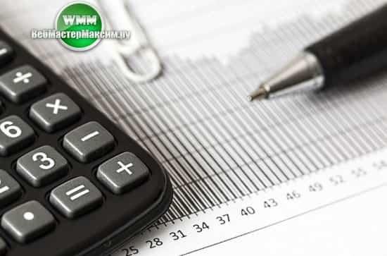 индивидуальный инвестиционный счет сбербанк отзывы
