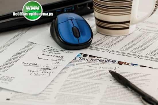 индивидуальный инвестиционный счет отзывы вкладчиков