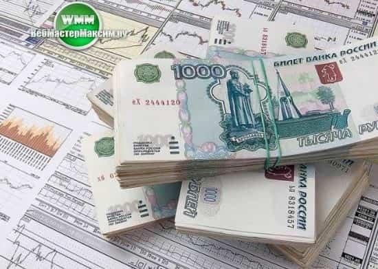 куда вложить миллион рублей в 2019 году