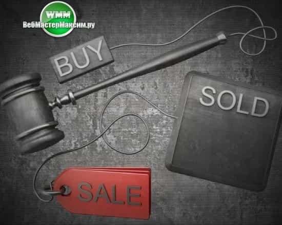 аукционы по банкротству площадки