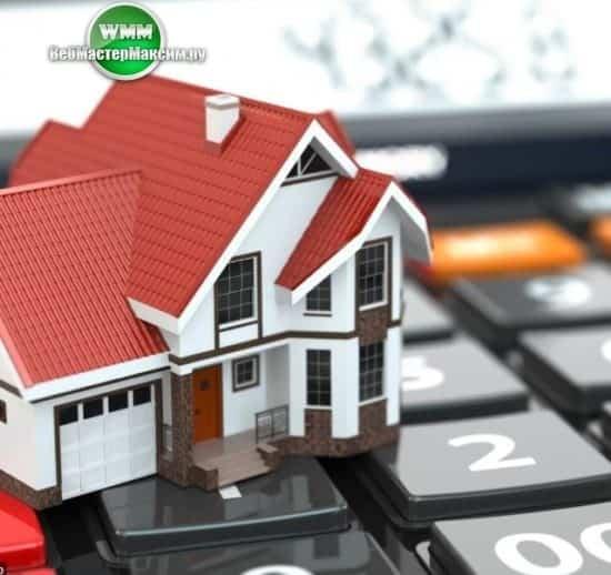 аукцион квартиры банкротство