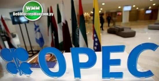страны опек нефть