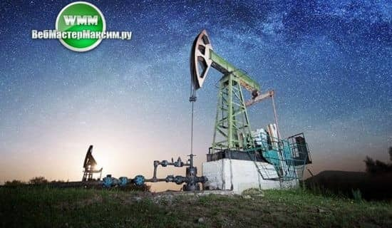 цена нефти опек