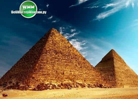 строитель финансовых пирамид
