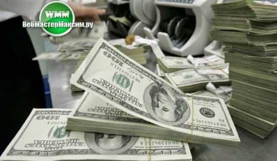 налог на прибыль банки