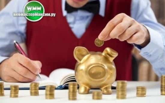 ставка банк прибыль