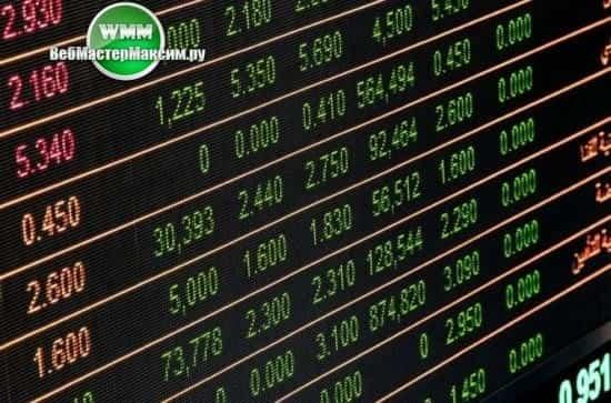 новости фондового рынка