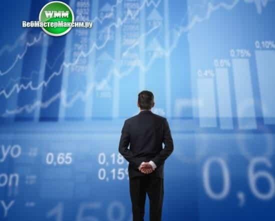 акции фондовый рынок