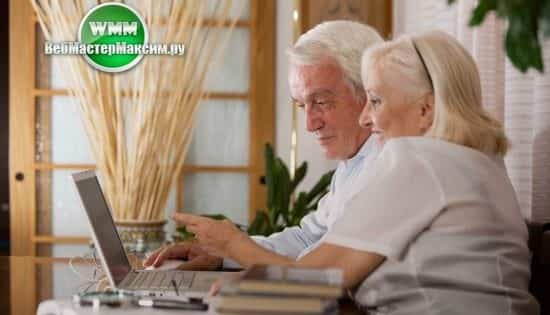 Какие вклады в Россельхозбанке самые выгодные для пенсионеров