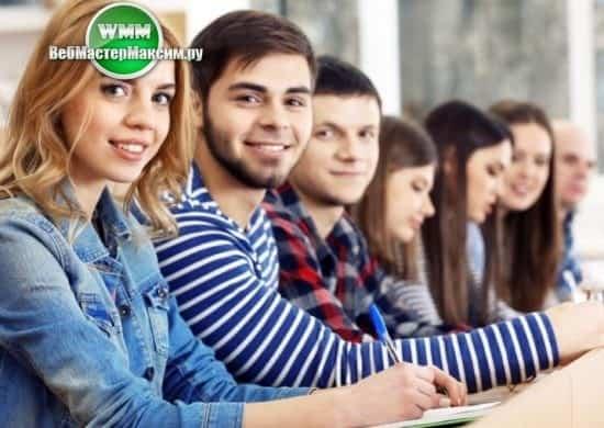 как заработать студенту
