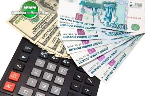 Как погасить кредит в Альфа банке