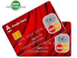 как разблокировать кредитную карту альфа банка