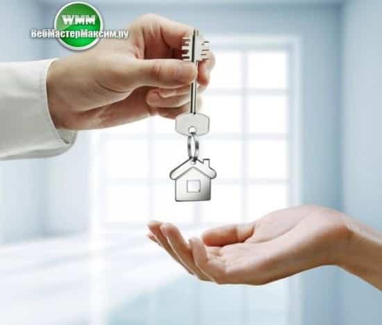 Покупка квартиры как инвестиция. А действительно ли выгодно?