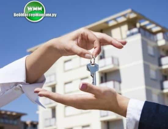 покупка квартиры процент