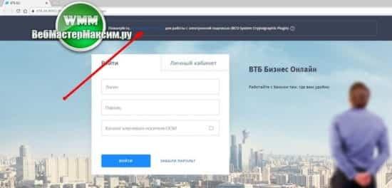 Как пользоваться онлайн бизнесом