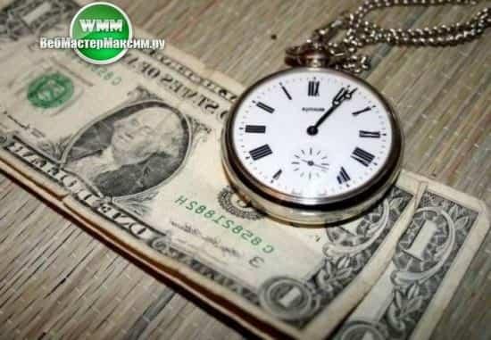 Преимущества онлайн вкладов