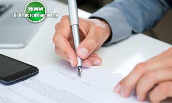 Документы для страхования кредита