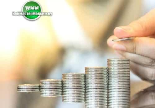 Тарифы на открытие счета