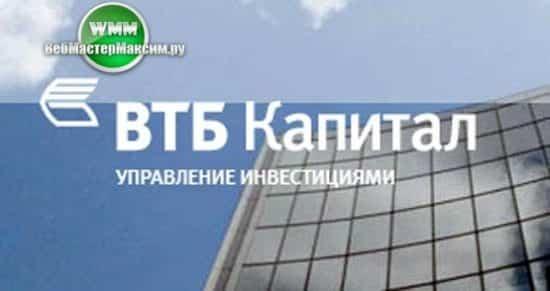 Услуги от ВТБ банка