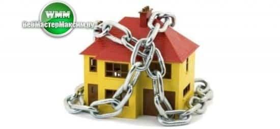 Купить имущество в ВТБ
