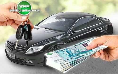 Выгодные условия автокредитования