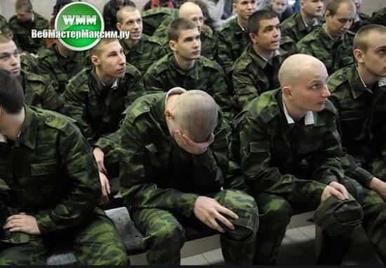 работа в армии