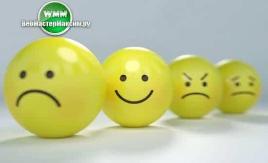 удалить негативные отзывы