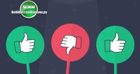 негативные отзывы о компании