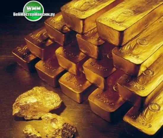 золото парогноз