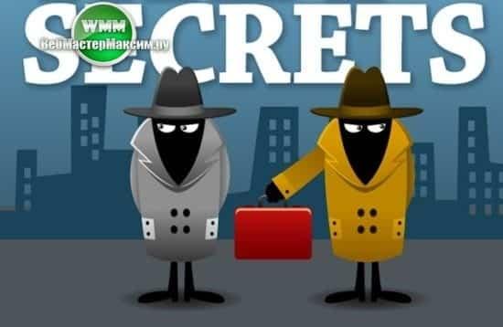 коммерческая тайна сведения