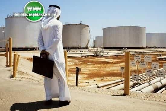 нефть прогноз