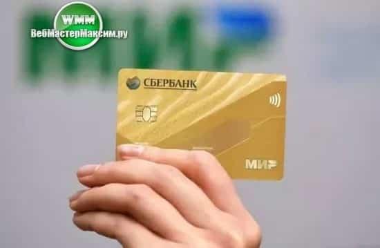 Тарифы золотой карты