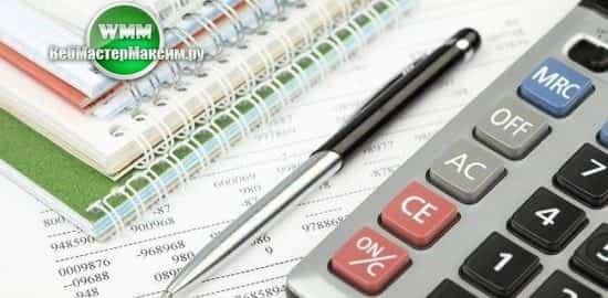 Оформить налоговый вычет