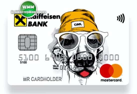 Применение банковской карты
