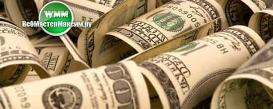 Выбор валютного вклада