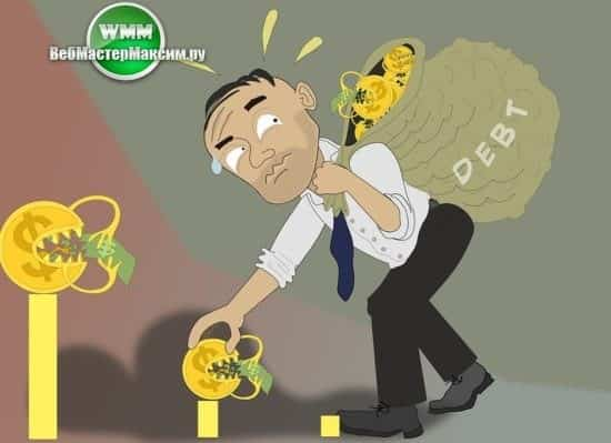 учет средств бюджета