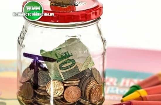 учет денежных средств бюджета